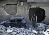 OPCW, 화학무기 공격 의심 시리아 두마行