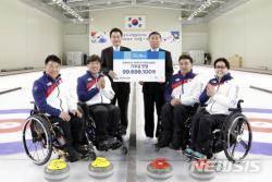 현대차, 카 컬링 캠페인 기부금 대한장애인컬링협회에 전달