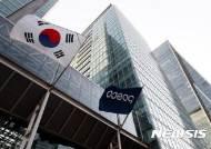 물러나는 권오준 회장, 포스코 CEO승계 카운슬 포함 '논란'