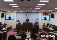 청주시의회 예결특위 올해 1회 추경 2조2877억 원안 의결