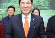 1·2심 당선무효 나용찬 괴산군수 24일 대법원 선고 '운명의 날'