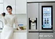 삼성·LG, 美 컨슈머리포트 '어린이 친화형 냉장고' 선정