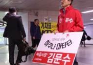 출근길 지지호소 나선 김문수 서울시장 후보