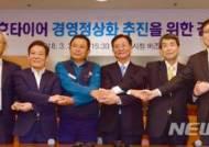 금호타이어 '운명의 날' 수상한 주식거래 양태