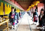 한국, 올해 유네스코 세계유산협약 가입 30주년