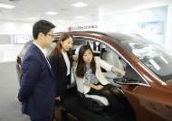 LG전자, 베이징 모터쇼서 차세대 車부품 기술력 선봬