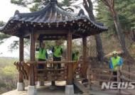 영동 문화재지킴이 사업, 노인복지·문화재보호 '일거양득'