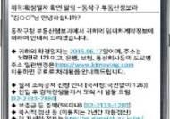 동작구 임대차계약 정보알리미 외국어번역기능 추가
