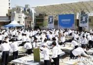 '행복을 담는 가구 만들기' 봉사활동하는 두산 임직원들