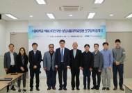 서울대 빅데이터연구원·분당서울대병원, '인공지능 보조 진료' 연구협력 협약