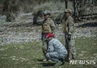EOD 작전 훈련하는 공군 요원들