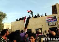 시리아군, 반군 전면철수한 수도권 칼라문 지역 입성