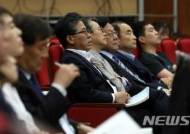 '제17회 농림식품산업 미래성장포럼'
