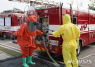 화생방 대응 능력 강화 훈련