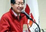 """정상회담 악평 정치인들에 집중 포화…""""선거 어쩌려고?"""""""