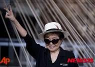 """오노 요코, 북한 비핵화에 """"존 레논도 우주서 기뻐할 것"""""""