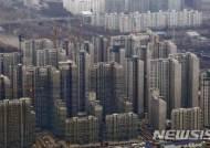 [종합]공정위, 아파트 회계감사 가격 경쟁 막은 공인회계사회 제재