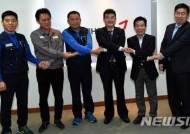 '동반성장 다짐' 금호타이어 노사·채권단·광주시 첫 상견례