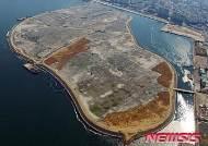 '가포신항·마산해양신도시', 6월 선거 이후 해법 찾을 듯