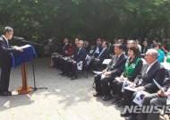 루쉰공원에서 열린 '매헌 윤봉길의사' 의거 제86주년 기념식