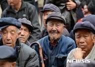 """""""中, 10년來 인구통계학적 위기...경제성장 제한"""" WSJ"""