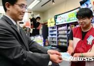 [지급결제]한은, '동전없는 사회' 2단계로…모바일 카드 계좌적립
