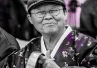 동해안별신굿 김용택 인간문화재 별세, 향년 71