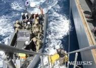 피랍 국민 3명 무사 석방