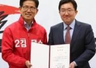 공동선대위원장에 김용태 의원