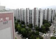 '서울 공동주택 공시가격 전국 17개 시·도 중 가장 많이 올라'