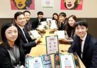 보령제약그룹 '맞춤형 식단으로 건강관리'