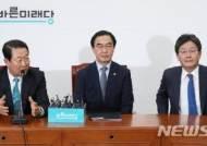 """박주선 """"文대통령·김정은 도보다리 대화 내용 알려줘야"""""""