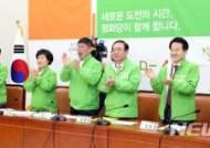 """""""텃밭 사수"""" 평화당, 호남 민심 챙기기 본격 시동"""