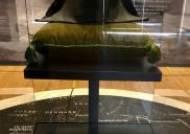 나폴레옹 '바이콘(이각모) 전시관