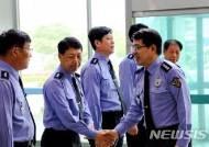 군산해양경찰서 찾은 해경청장 '바다안전 중요성 강조'