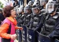 경찰 해산에 항의하는 시민