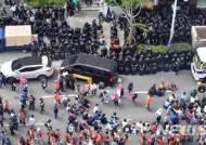 민노총 등 노동절 기념행사 후 해산… 경찰과 충돌없이 마무리