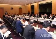 산업부, UAE·베트남 25개 프로젝트 수주 밀착지원