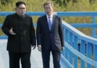 """""""문재인·김정은, 도보다리 27분 밀담 트럼프가 핵심"""" WP"""