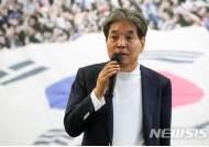 축사하는 소설가 박범신
