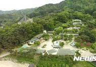 청주동물원·고인쇄박물관·대청호미술관 7일 정상 운영