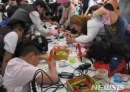 성동구 어린이날 온마을대축제 왕십리광장서 개최