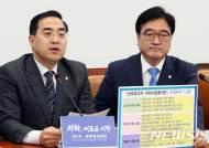 '남북합의서 국회비준동의안' 가결처리 13건