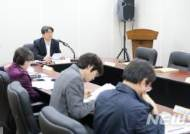 가습기살균제참사 진상규명 소위원회의