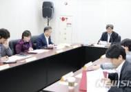 제4차 가습기살균제참사 진상규명 소위원회의