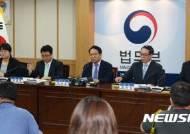 """법무·검찰개혁위 """"'영향력 확대용' 검사 파견 근무 없애야"""""""