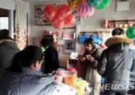 관광 핫플레이스로 부상한 목포…관광객 작년 대비 38% 증가