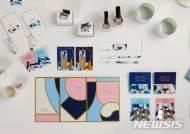 靑, '文정부 1년 기념품' 표절 의혹에 판매 중단