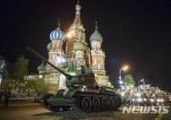 러시아군,2차대전 전승 기념 퍼레이드 연습