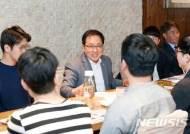 이공계 취업준비생과 간담회하는 유영민 장관